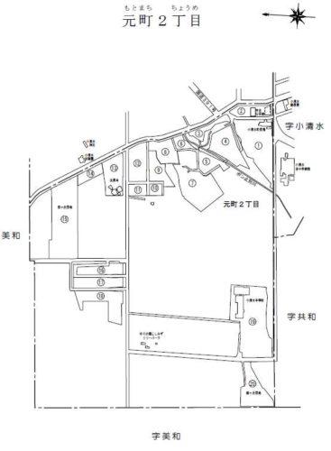 北海道斜里郡小清水町2017年10月10日住居表示住所変更区域図他2