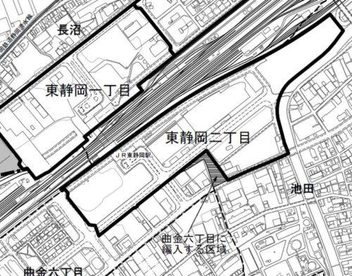静岡県静岡市駿河区2017年10月7日住居表示住所変更区域図他1