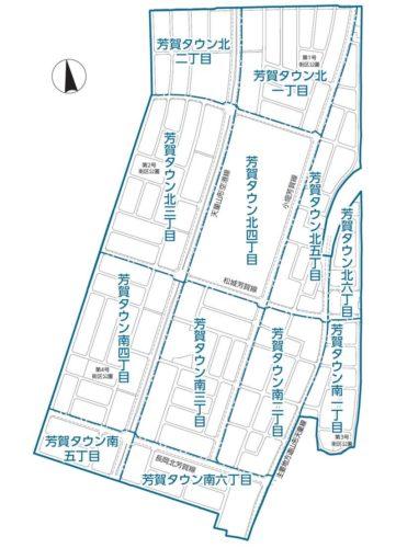 山形県天童市2017年11月13日住居表示住所変更区域図他1