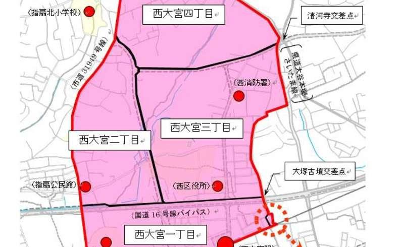 埼玉県さいたま市西区2017年11月18日区画整理事業住所変更 アイキャッチ