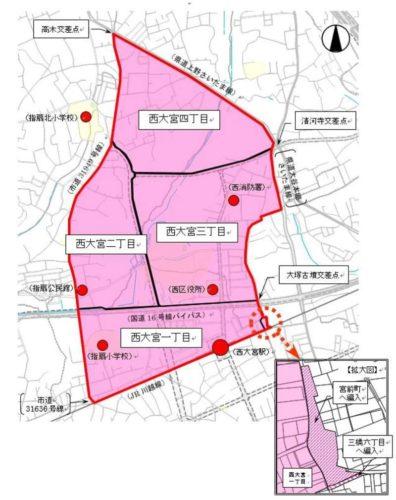 埼玉県さいたま市西区2017年11月18日区画整理事業住所変更区域図他1