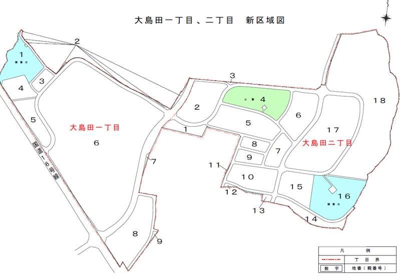 千葉県柏市2017年10月7日区画整理事業住所変更区域図他1