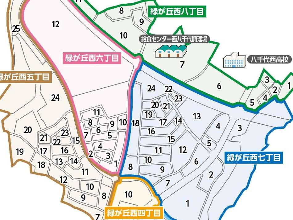千葉県八千代市2017年11月18日区画整理事業住所変更区域アイキャッチ