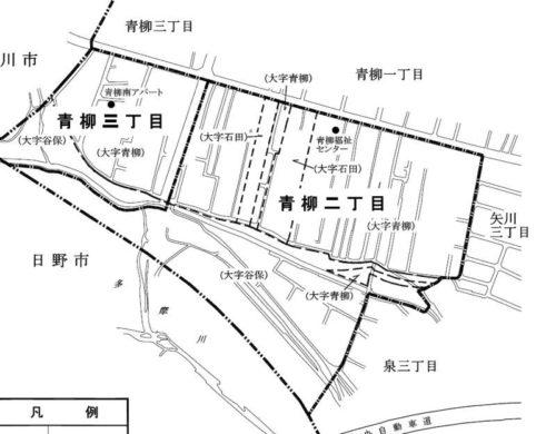 東京都国立市2017年11月20日町名地番変更住所変更区域図他1