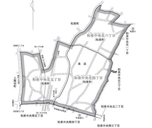神奈川県横浜市泉区2017年10月23日住居表示住所変更区域図他2