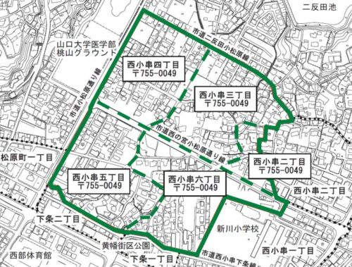 山口県宇部市2017年10月28日住居表示住所変更区域図他1
