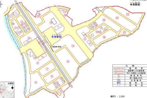 広島県東広島市2018年1月9日住居表示住所変更区域図他1