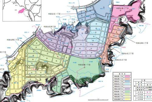 大分県大分市2018年1月6日住居表示住所変更区域図他1