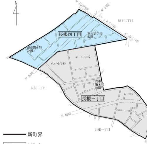 青森県八戸市2018年2月10日住居表示住所変更区域図他2