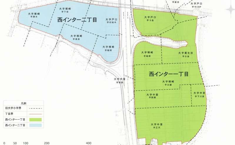 埼玉県坂戸市2017年12月23日区画整理事業住所変更区域図他1