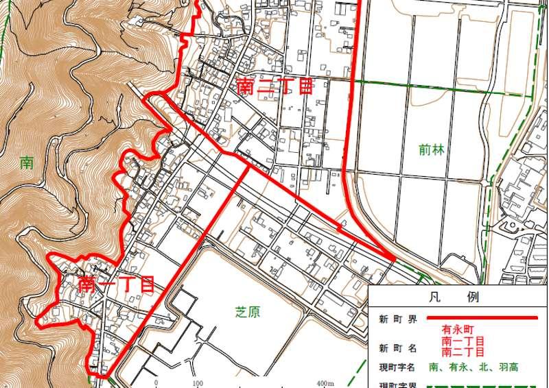静岡県静岡市葵区の住居表示による住所変更 2018年2月実施 - 住所 ...