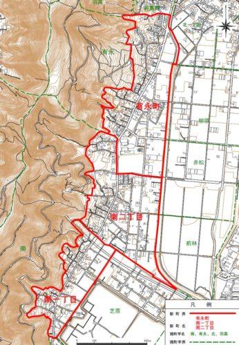 静岡県静岡市葵区2018年2月10日住居表示住所変更区域全図