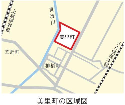 新潟県見附市2018年2月1日住居表示住所変更区域図他2