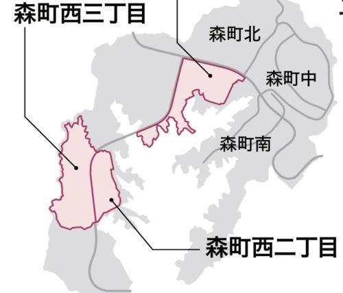 大阪府箕面市2018年4月1日住居表示住所変更区域図他1