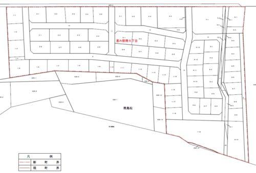 北海道恵庭市2018年7月7日町の区域及び名称変更住所変更区域図他1