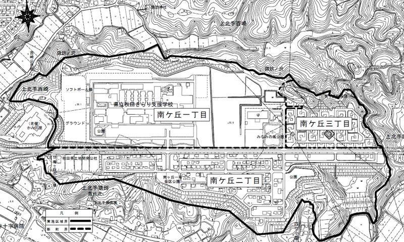 秋田県秋田市2018年6月1日住居表示住所変更区域図他1