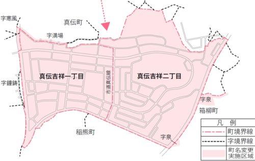 愛知県岡崎市2018年6月9日区画整理事業住所変更区域図他1