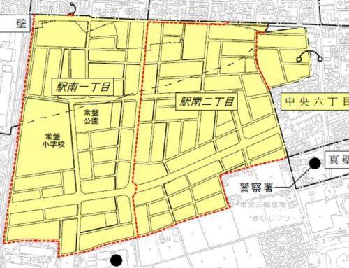 岡山県総社市2018年7月14日区画整理事業住所変更区域図他1