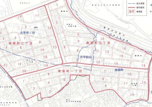 埼玉県東松山市2018年8月11日区画整理事業住所変更区域図他1