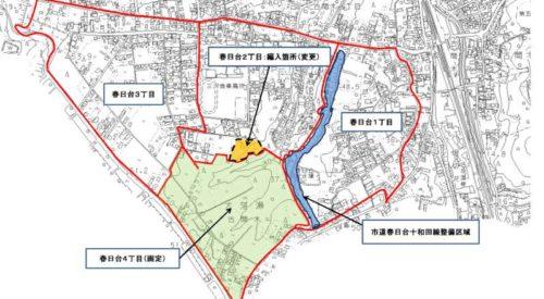 青森県三沢市2018年9月1日町の区域及び名称変更住所変更区域図他1
