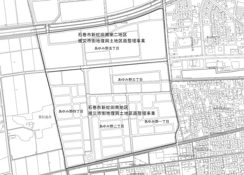 宮城県石巻市2018年8月25日区画整理事業住所変更区域図他1