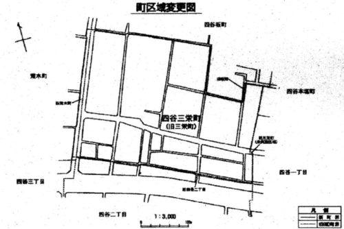 東京都新宿区2018年8月13日住居表示住所変更区域図他1