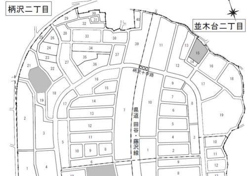 神奈川県藤沢市2018年11月17日区画整理事業住所変更区域図他1