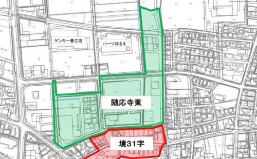 福井県坂井市2018年10月20日区画整理事業住所変更区域図他1