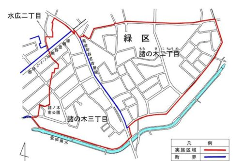 愛知県名古屋市緑区2018年11月10日町の区域及び名称変更住所変更区域図他1