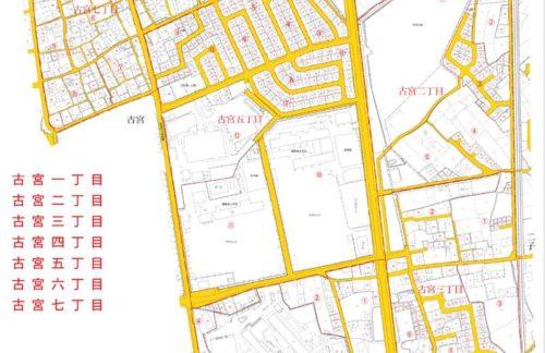 兵庫県加古郡播磨町2018年11月5日住居表示住所変更区域図他1