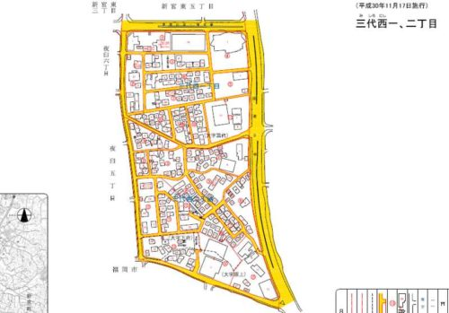 福岡県糟屋郡新宮町2018年11月17日住居表示住所変更区域図他1