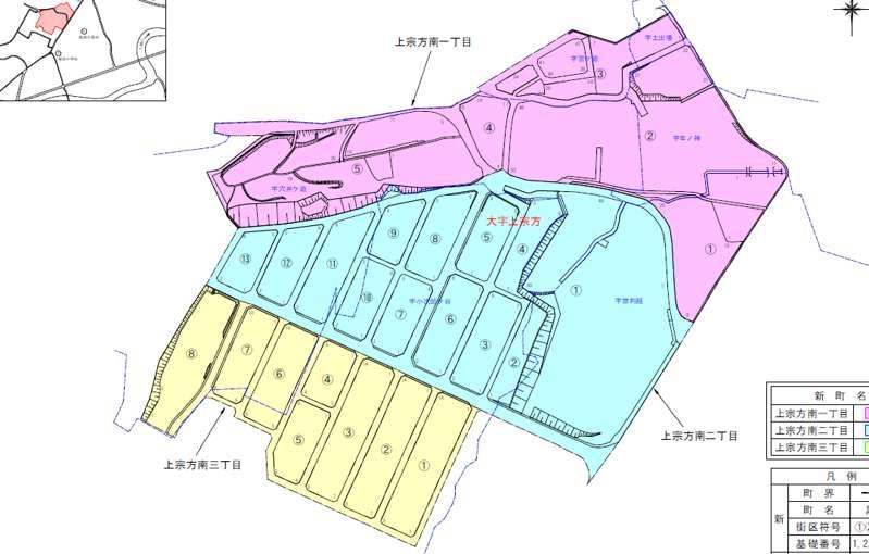 大分県大分市2019年1月12日住居表示住所変更区域図(上宗方)
