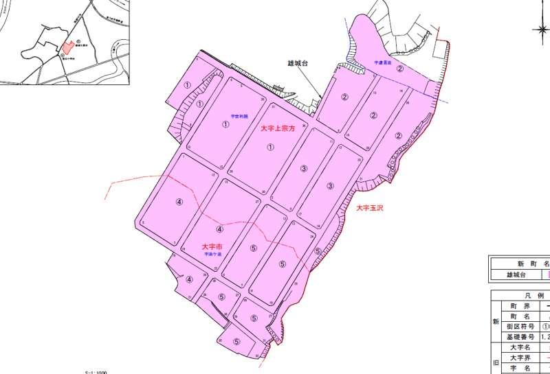 大分県大分市2019年1月12日住居表示住所変更区域図(雄城台)
