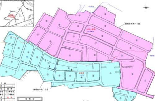 大分県大分市2019年1月12日住居表示住所変更区域図(雄城台中央)