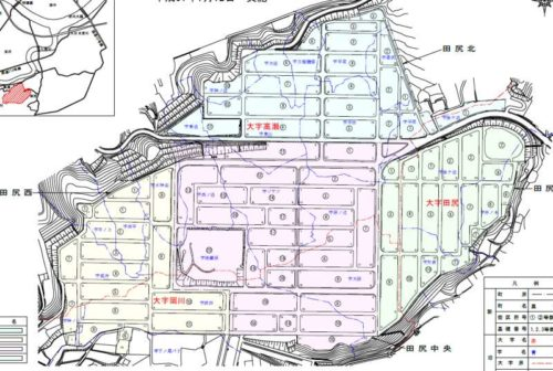 大分県大分市2019年1月12日住居表示住所変更区域図(田尻グリーンハイツ地区)