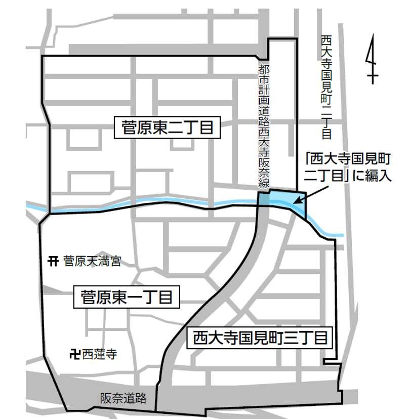 奈良県奈良市2019年1月21日町の区域及び名称変更住所変更区域図他1