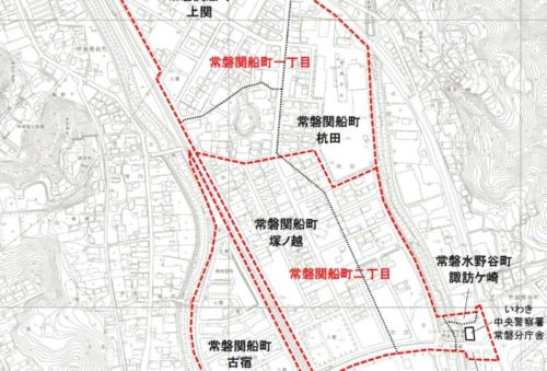 福島県いわき市2019年3月2日区画整理事業住所変更区域図他1