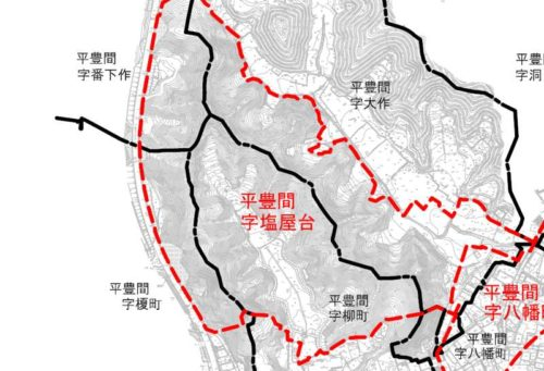 福島県いわき市2019年3月2日区画整理事業住所変更区域図他3