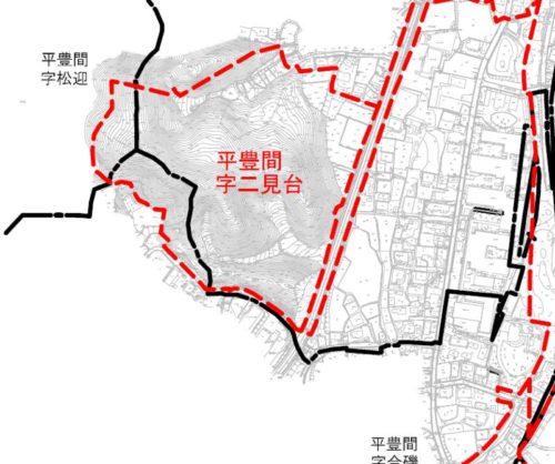 福島県いわき市2019年3月2日区画整理事業住所変更区域図他2