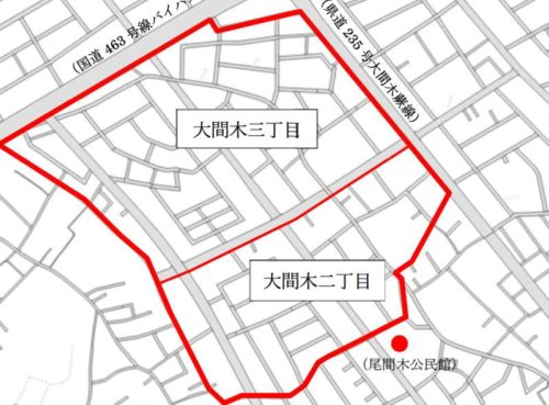 埼玉県さいたま市緑区2019年3月2日区画整理事業住所変更区域図他1