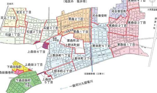 福井県福井市2019年2月2日区画整理事業住所変更区域図他1