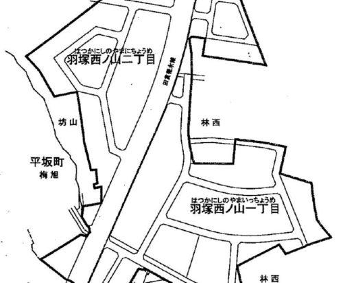 愛知県西尾市2019年2月16日区画整理事業住所変更区域図他1