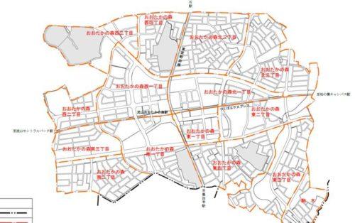 千葉県流山市2019年5月11日区画整理事業住所変更区域図他1