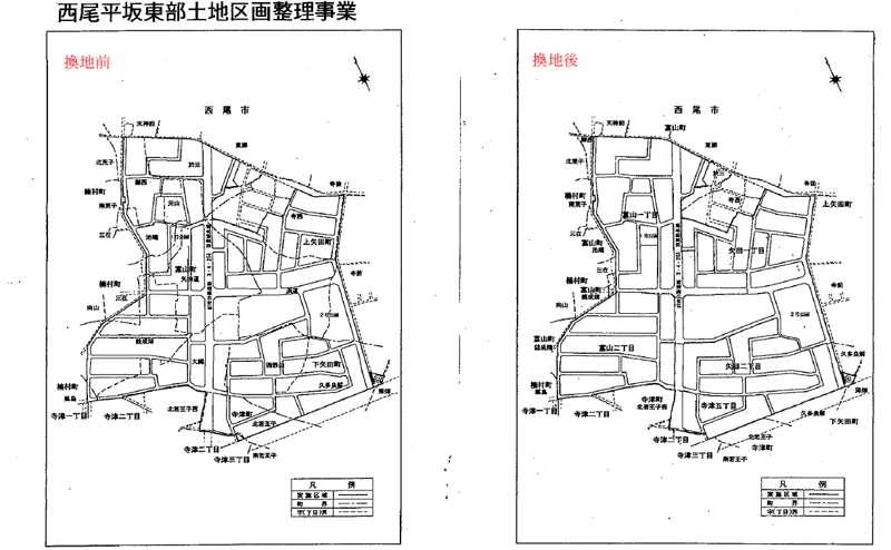 愛知県西尾市2019年3月2日区画整理事業住所変更区域図他1