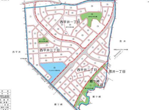 千葉県流山市2019年10月5日区画整理事業住所変更区域図他1