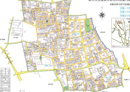 神奈川県厚木市2019年10月15日住居表示住所変更区域図他1