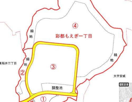 大阪府茨木市2019年8月1日住居表示住所変更区域図他1