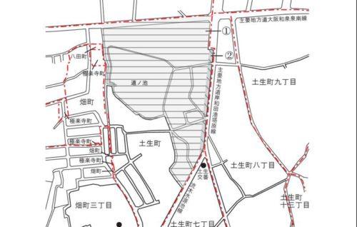 大阪府岸和田市2019年10月21日住居表示住所変更区域図他1
