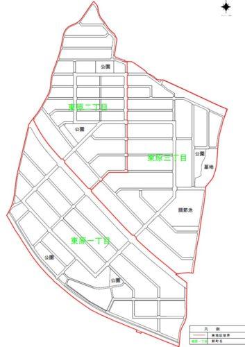 福島県郡山市2019年12月7日区画整理事業住所変更区域図他1