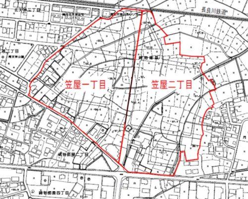 岐阜県関市2019年11月2日区画整理事業住所変更区域図他1